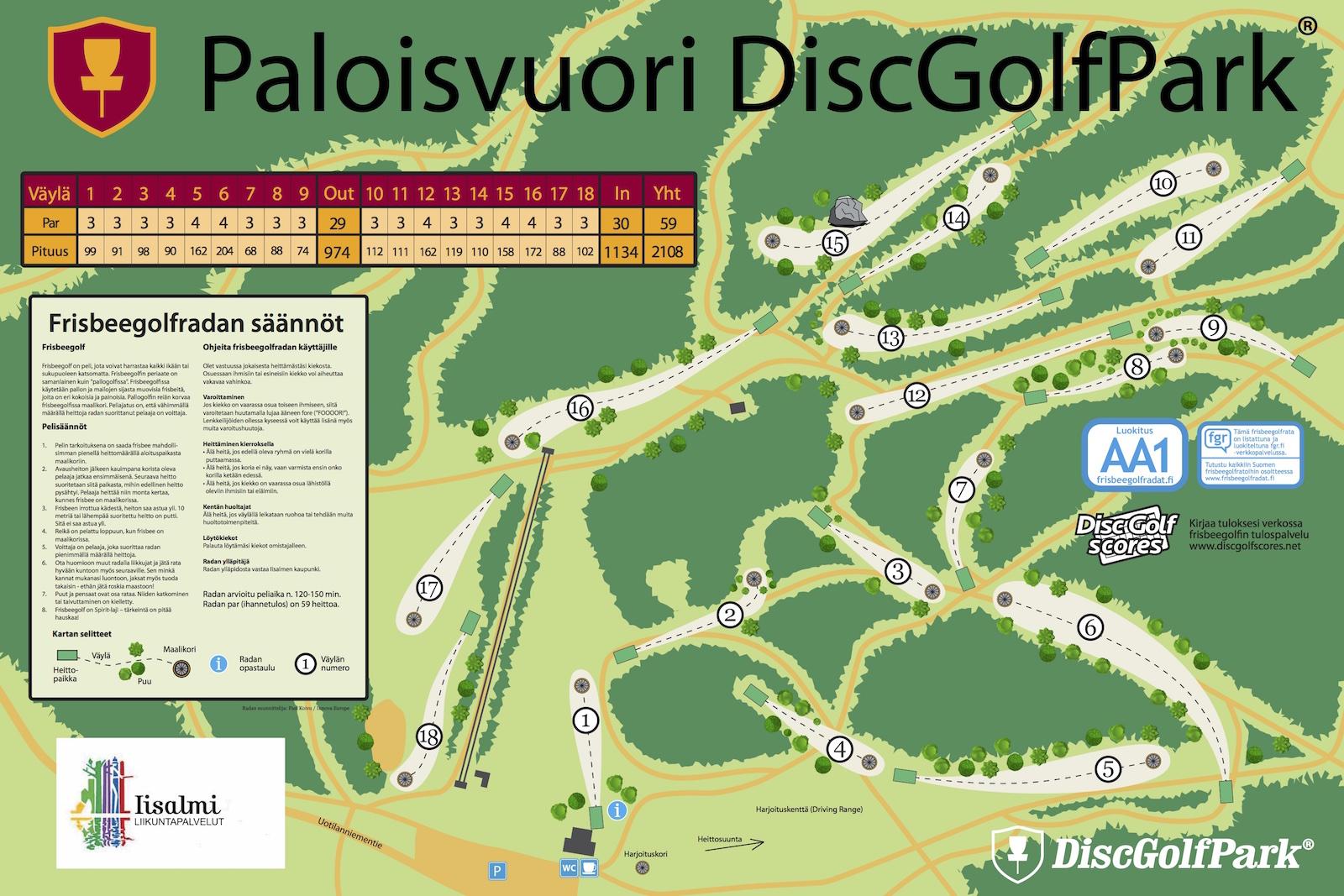 paloisvuoriiisalmiratakartta2015 DiscGolfPark