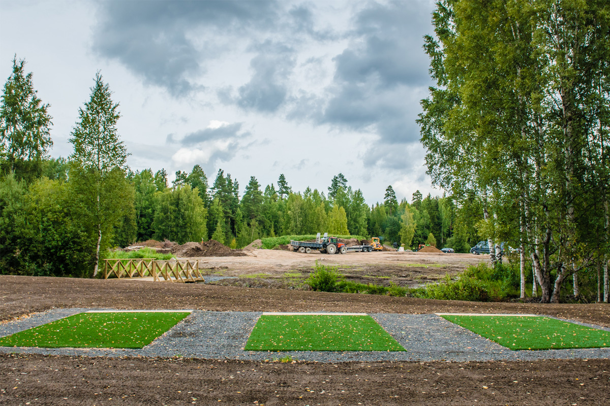 Tampere Disc Golf Center